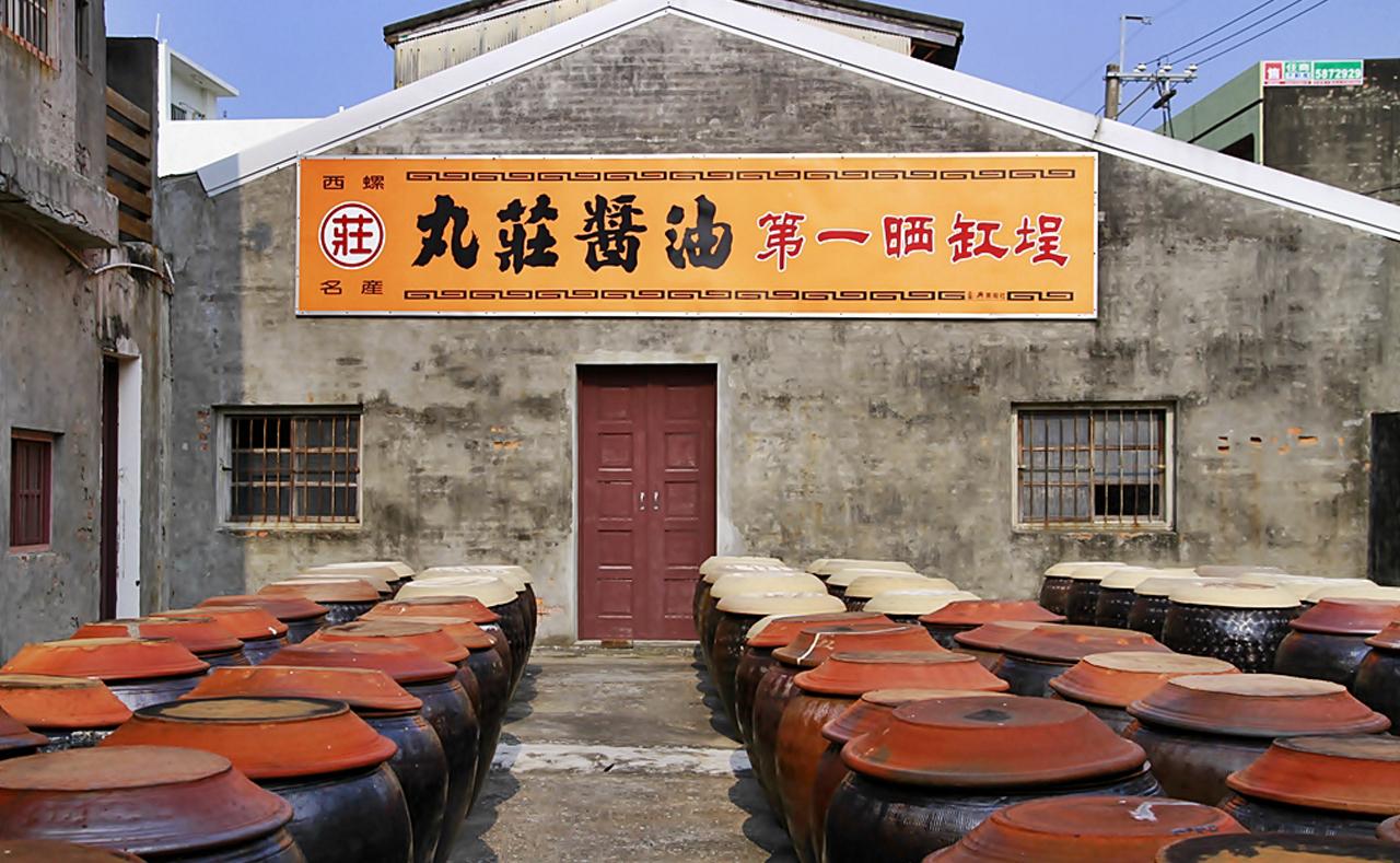 [公告]丸莊醬油觀光工廠,歡迎大家提前預約報名。