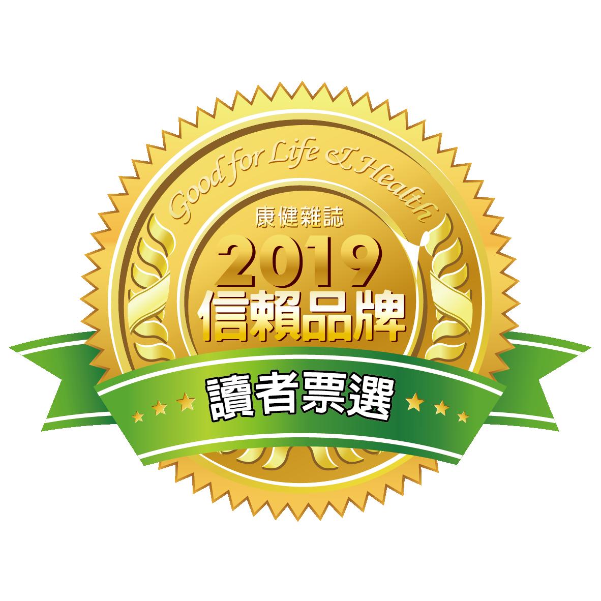 狂賀!丸莊醬油榮獲《康健雜誌》「信賴品牌」醬油類第一名。
