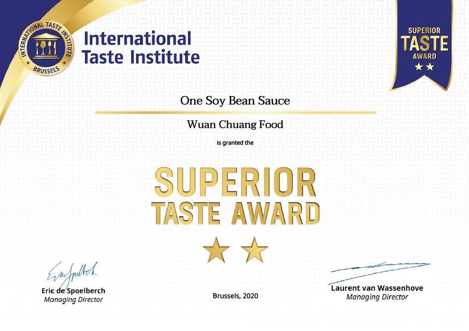 賀!丸莊獲頒《International Taste Institute 國際風味評鑑所》星級殊榮